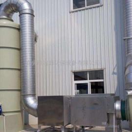 喷涂行业VOCs废气净化处理设备