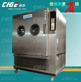二手ESPEC高低温试验箱日本TABAI恒温恒湿试验箱80