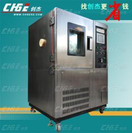 小型二手高低温交变湿热试验箱80升负40度可程式恒温恒湿实