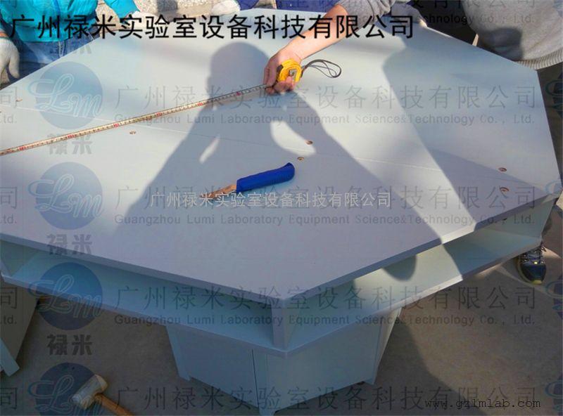 六边形实验台哪家好 首选禄米实验室设备 设计 生产 安装