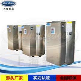 厂家生产NP300-90热水器|90千瓦蓄热式热水器