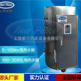 厂家直销NP300-12电热水器|12KW工厂电热水器