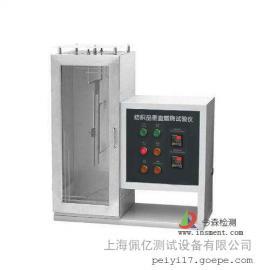 纺织品垂直燃烧试验仪KS-5455D