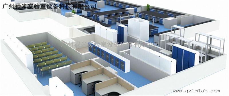 广东实验室家具生产厂家|广州实验室家具生产商|禄米实验室