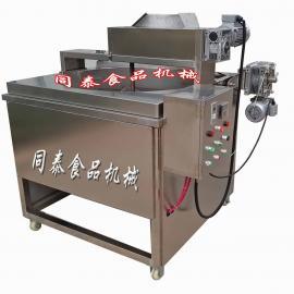 自动出料搅拌油炸机 连续式油炸设备