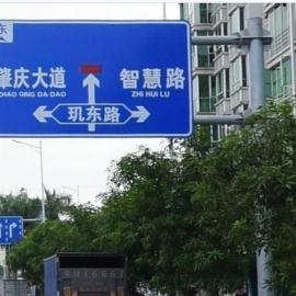 国标制作悬臂式交通标志牌道路指示牌标准尺寸大全