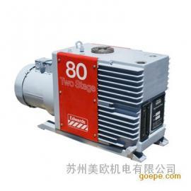 爱德华旋片泵E2M80T4,400V,3 相,50Hz