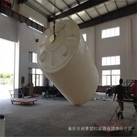 30吨PE塑料水箱