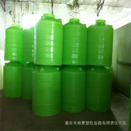 500L储水桶庄家