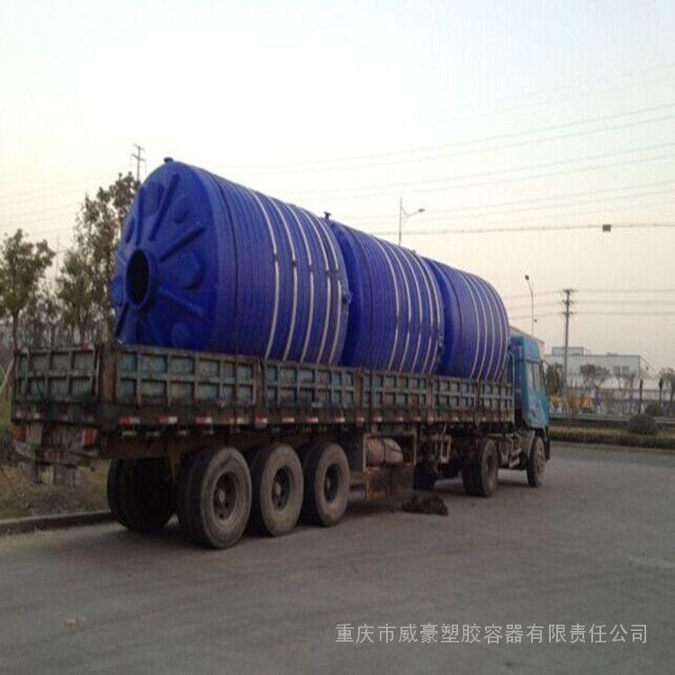 15吨耐酸碱搅拌桶/15立方耐腐蚀搅拌桶PE