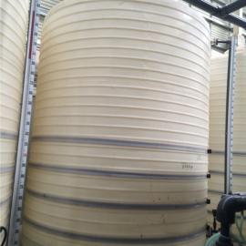化工厂专用储罐 20吨塑料储罐生产厂家