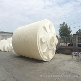 重庆20吨塑料储罐 20吨PE塑料储罐