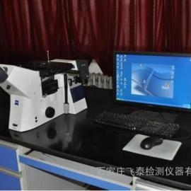 工业电脑数码金相显微镜FIE220M