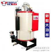 全自动免报验LSS0.3-0.7-Y.Q节能环保燃气蒸汽发生器厂家直销