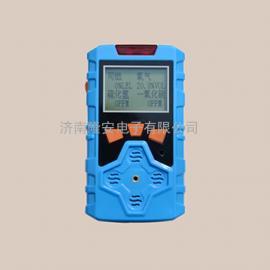 厂家供应KP836型便携式多种气体检测仪,四合一气体检测仪