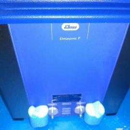 全球采购节618台式清洗机elma S120/全网优势报价开启中