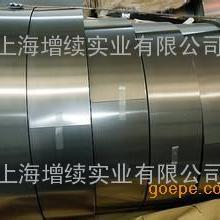 35WW300-Z电阻器硅钢板相当于35W300低价销售库存图片