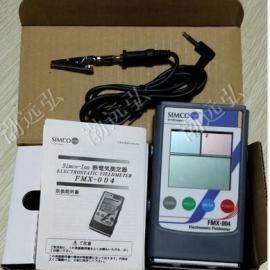 FMX-004手持式静电静电测试仪