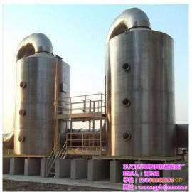 华泰技术领先,镇巴县废气处理设备,废气处理设备安装