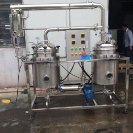 植物提取浓缩机组│果汁饮料浓缩设备