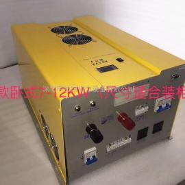 供应乌海8KW/DC48V太阳能逆变器