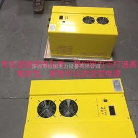 梧州11KW太阳能逆变器,DC48V直流电压
