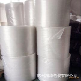 气泡膜适用范围广泛 物流快递打包运输包装材料 规格尺寸都可定做