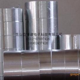 铝箔胶带 单导铝箔胶带 双导铝胶带