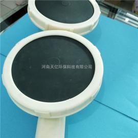 揭阳盘式曝气器厂家 260mm盘式曝气器价格