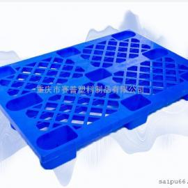 仓储设备塑料栈板重庆哪有卖 厂家直销