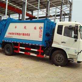 5吨后装压缩式垃圾车_6方8方钩臂式移动压缩垃圾箱