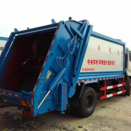 3吨压缩式垃圾车报价