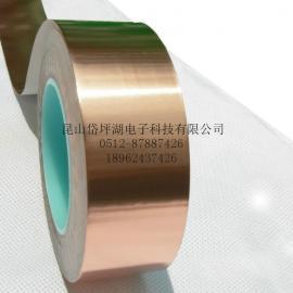 铜箔麦拉胶带 麦拉铜箔胶带 电子产品胶带 铜箔麦拉胶带批发
