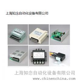 无励磁、干粉式离合器制动器 电源装置