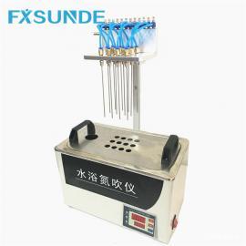 SN-SY12S 方形12位水浴氮吹仪 尚德仪器 厂家直销