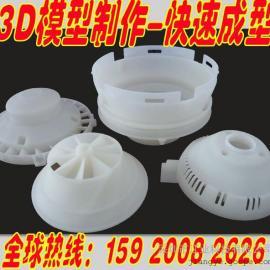 深圳3D打印模型公司