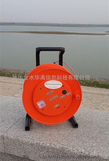 SWJ-8090电测水位计钢尺水位计地下水位计