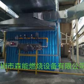 正英Shoei燃��器|DCM-20直燃式燃�馊��器