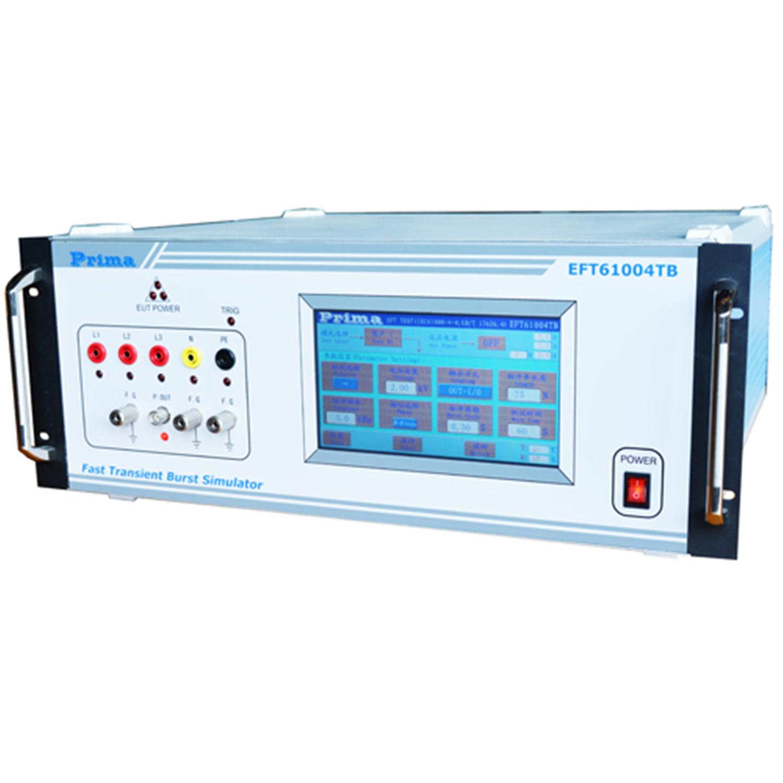 普锐马三相瞬变电快速脉冲群模拟器/GB/T17626.4