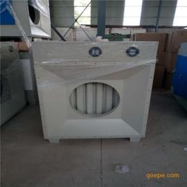 光氧催化废气净化器 化工橡胶厂有机废气处理 光催化北京赛车