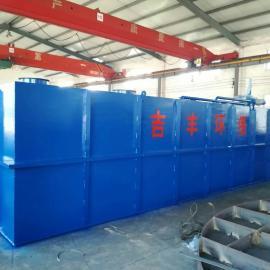 废水处理成套设备.厌氧滤罐.生物厌氧滤罐吉丰专业生产设备一流