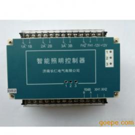 帕沃智能照明控制系统