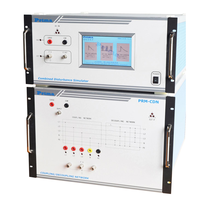 三相静电、脉冲、雷击三合一组合式干扰发生器/十年品质保障
