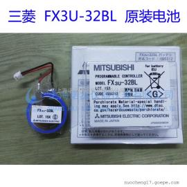 三菱plc电池FX3U-32BL可编程控制器电池锂电池