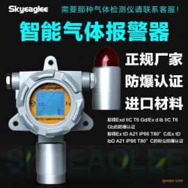 SK-600固定式氢气检测仪