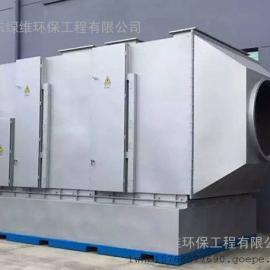 惠州环保公司废气处理设备之活性炭废气吸附装置活性炭环保箱