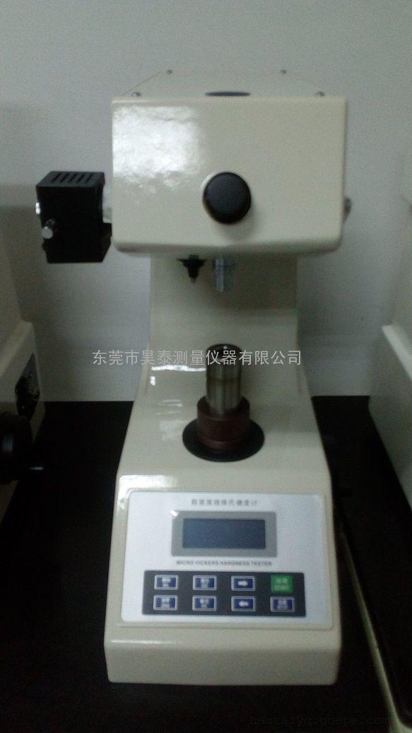 HVS-1000A 数显显微维氏硬度计带编码器硬度测试仪