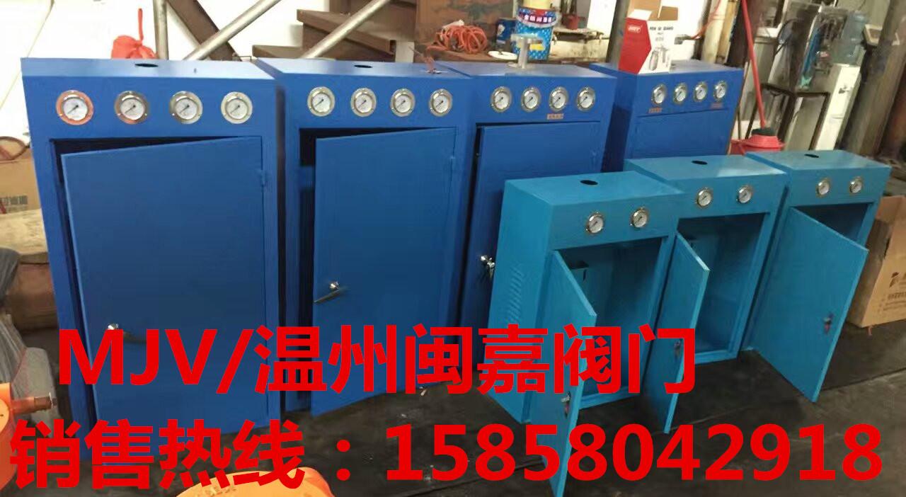 氧气点阀箱 碳钢氧气点阀箱 钢厂专用氧气点阀箱