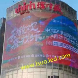 高清全彩LED透明大屏幕价格