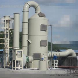 惠州环保公司废气处理之PP洗涤塔废气塔酸雾净化塔